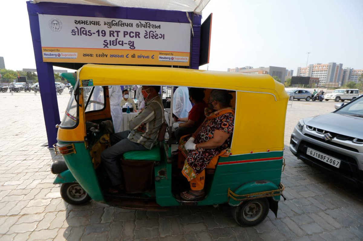 No car ? No problem ! Mother, Daughter out for Drive-Through RTPCR test in Amdavadi style