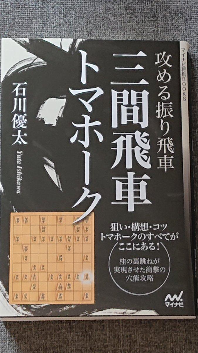 西遊棋実行委員会さんの投稿画像