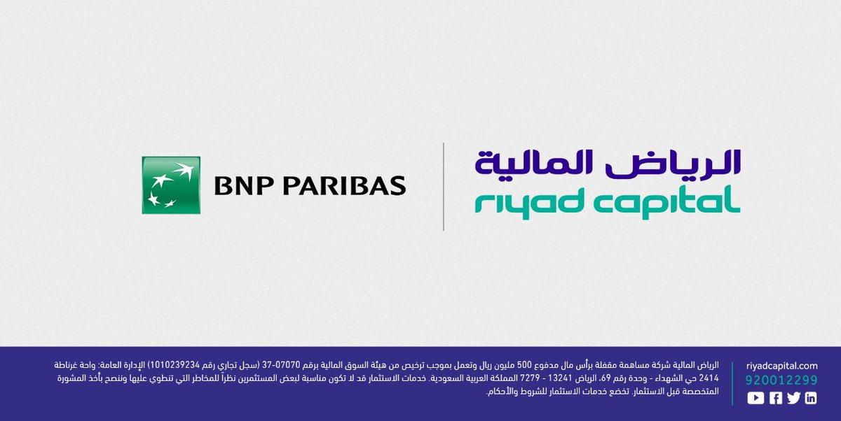 الرياض المالية Riyadcapital Twitter