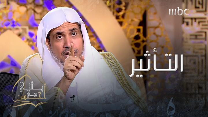 Image for the Tweet beginning: حديث إيماني عن رابط التقوى