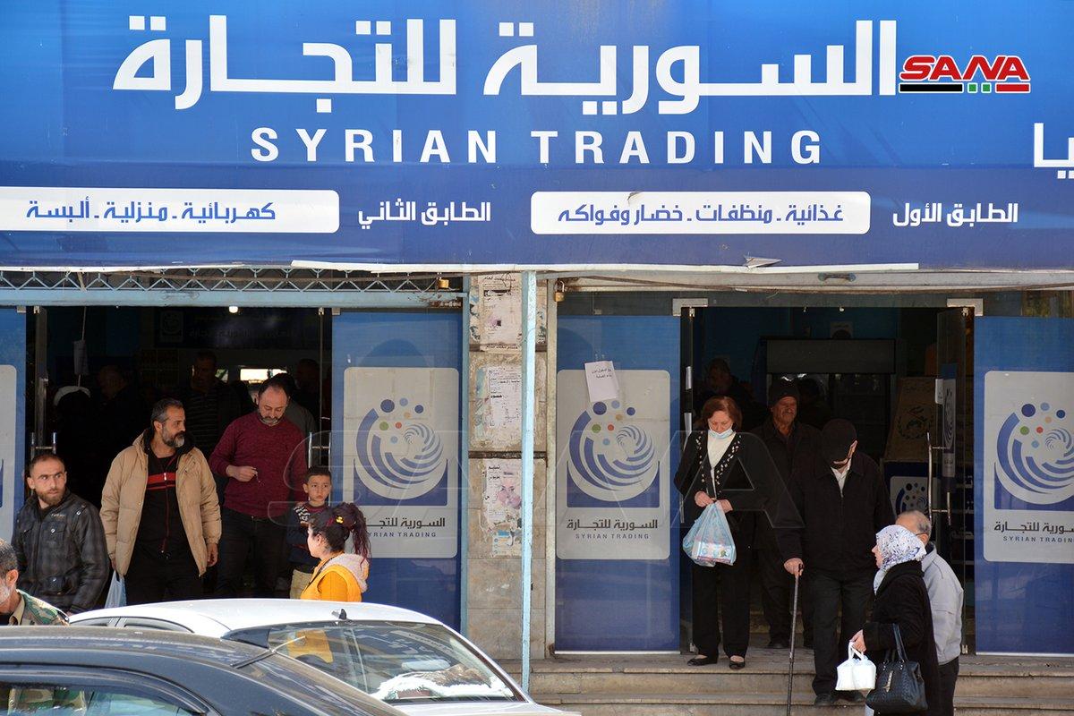 إقبال كبير على شراء السلة الغذائية التي طرحتها المؤسسة السورية للتجارة في اللاذقية. سانا اللاذقية
