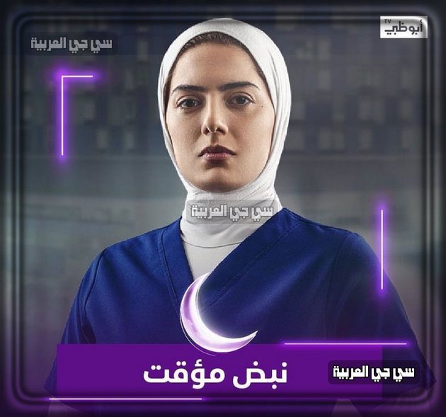 شكرا الفنانة هيا عبد السلام لتقديمك صورة محترمة للمرأة الكويتية. وشكرا لأنك ظهرت بطبيعتك بدون نفخ وتجميل ودون مكياج. شكرا هيا لأنك أنت. 👏👏👏👏👏 #دلع_الناقدة  #مسلسلات_رمضان2021  @Haya_abdulsalam https://t.co/GVlfYFv4eV