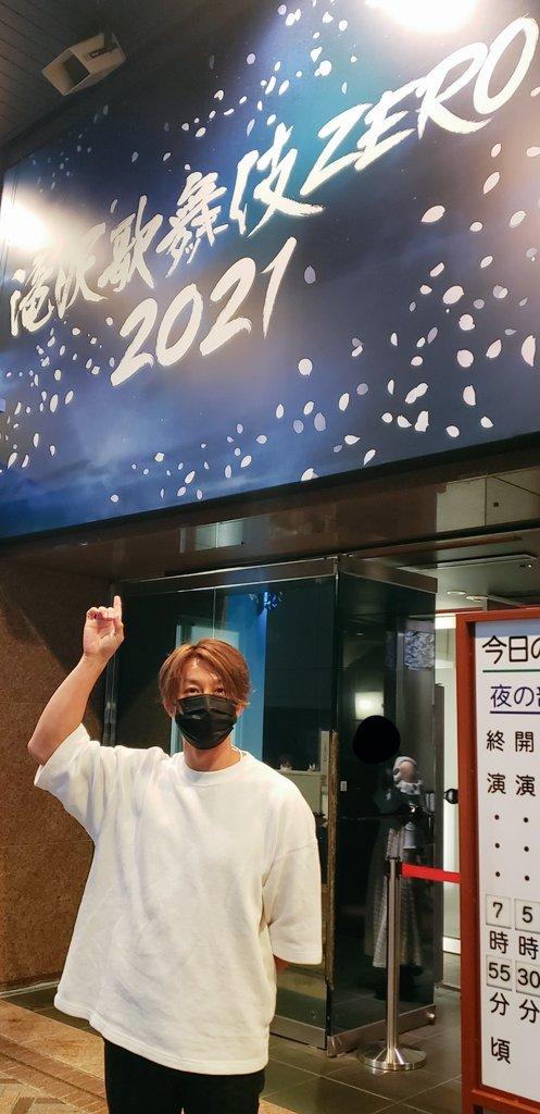 2021 滝沢 歌舞 伎 【ネタバレ注意】4/10 東京公演(夜)「滝沢歌舞伎ZERO