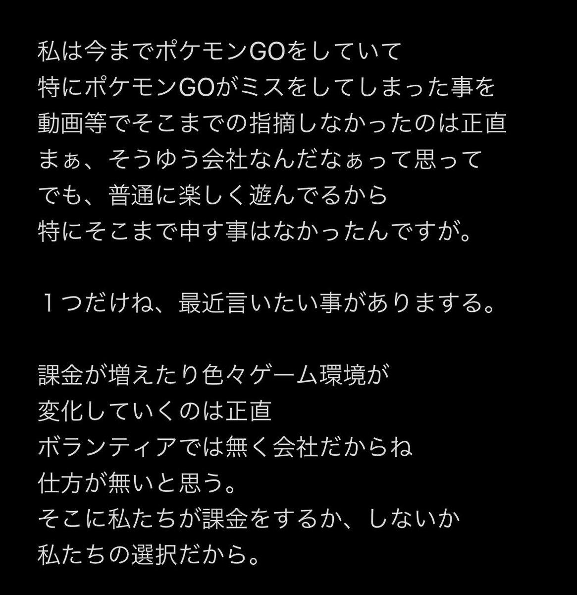 りん(Rin)さんの投稿画像