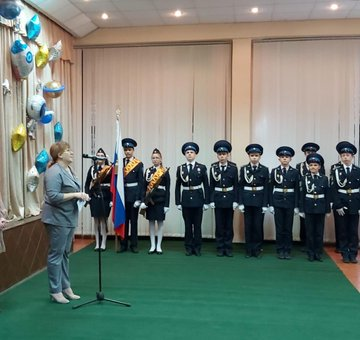 Вручение знака Кадет России