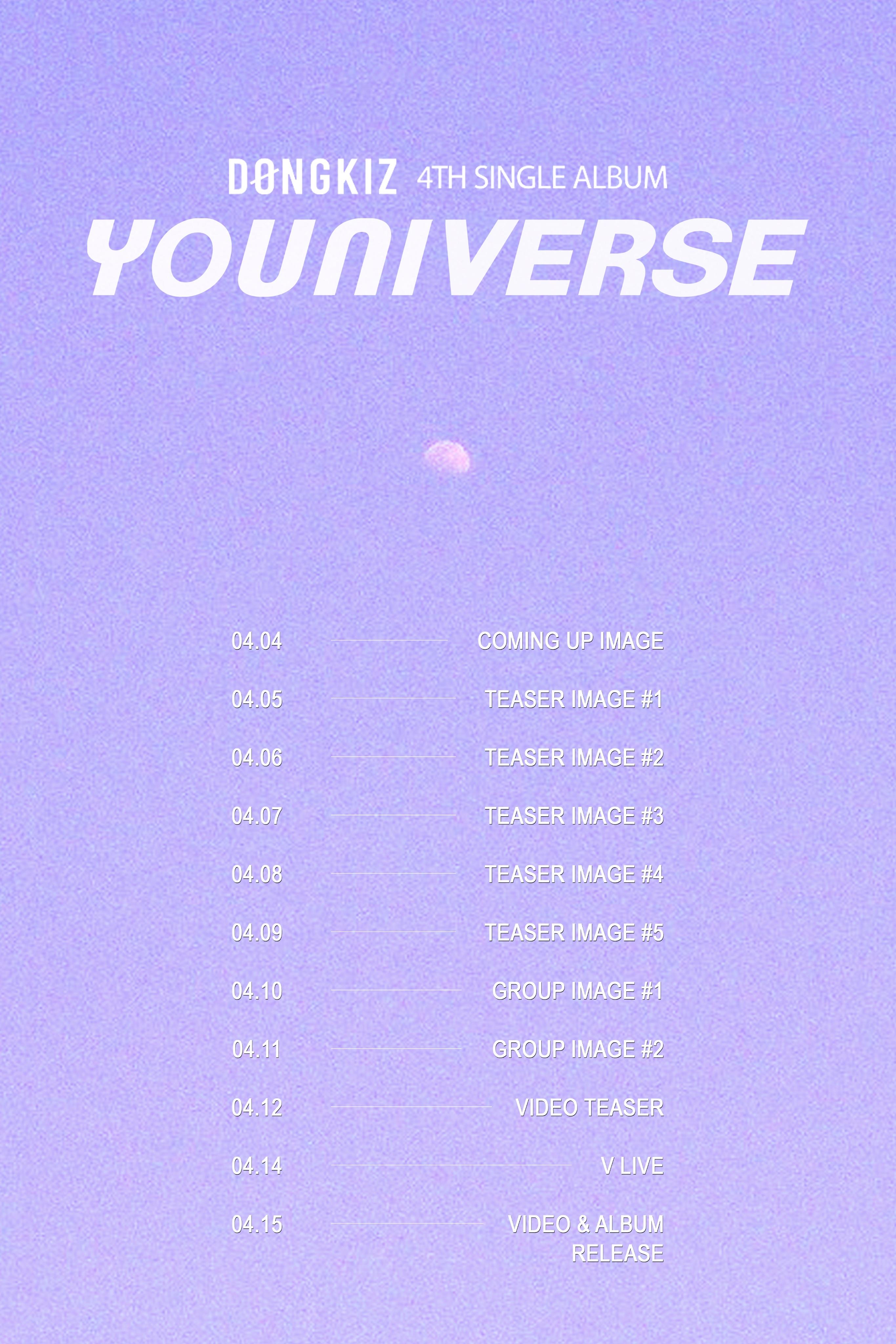 15일(목), 동키즈 싱글 앨범 4집 'Youniverse' 발매 | 인스티즈