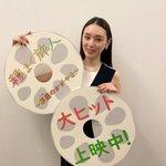 chiakikuriyama_のサムネイル画像