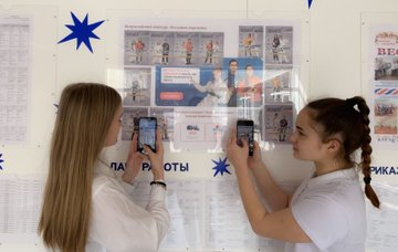 Всероссийский конкурс Большая перемена