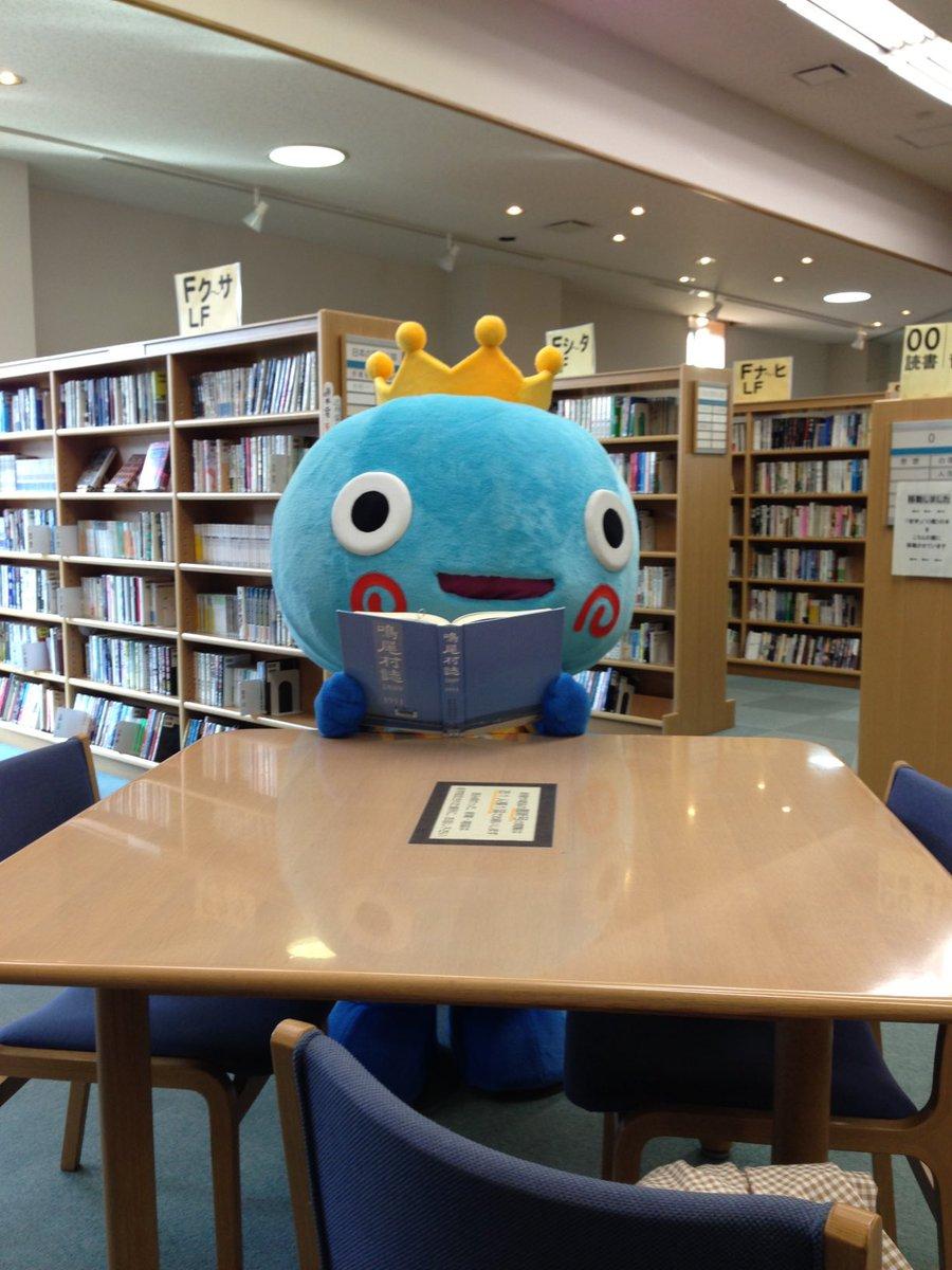 市立 図書館 西宮 図書館分室の紹介 西宮市ホームページ
