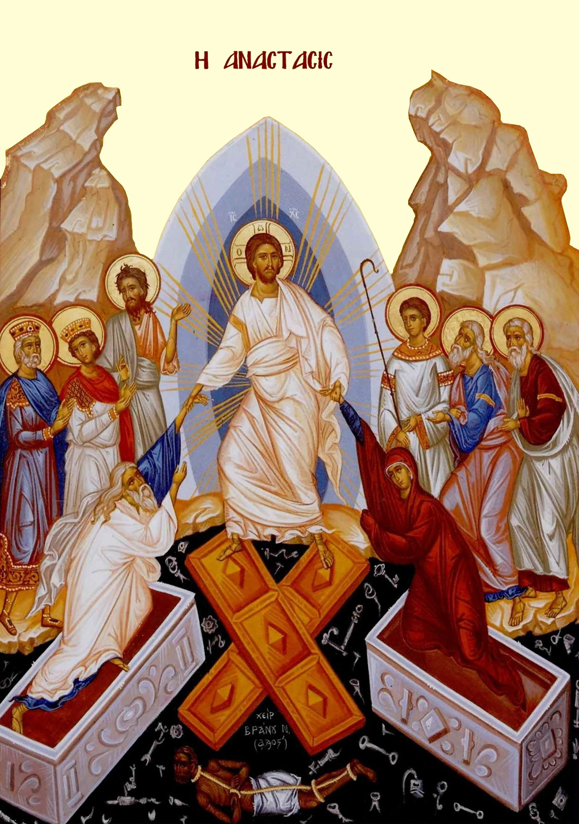 Descent of Jesus Christ to the mansion of the dead