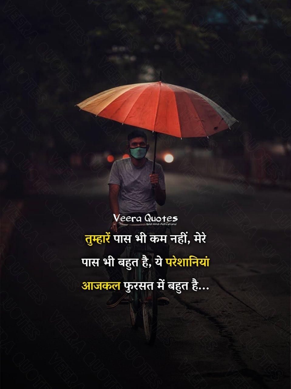 Veera Best Hindi Motivational Quotes on Twitter ...