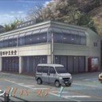 ゆるキャン△で見る?堂ヶ島食堂の理想と現実!