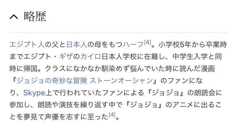 ジョジョ 6 部 アニメ 放送 日
