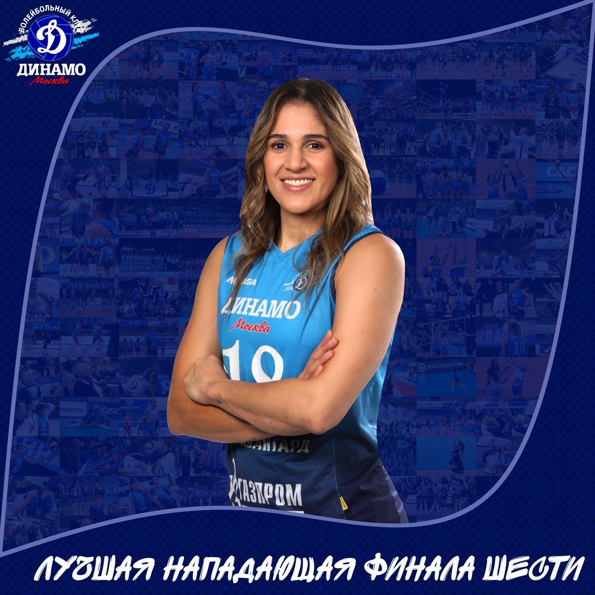 Динамо волейбольный клуб москва женщины официальный сайт ремикс ночной клуб якутск