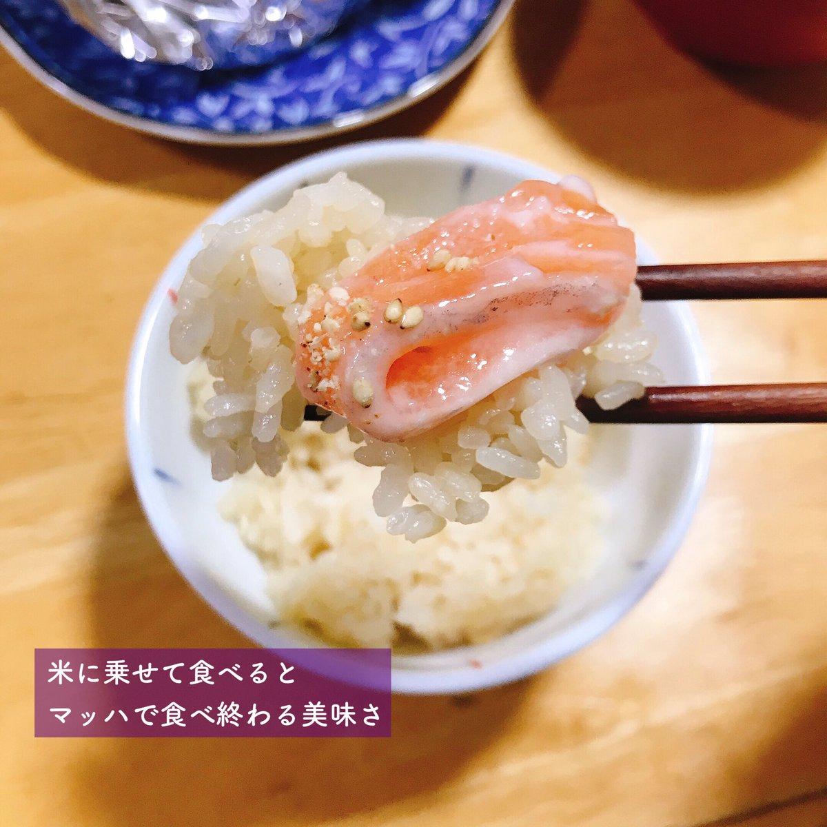 ごはんもお酒も進みそう!塩麹を使った、サーモンのお刺身の美味しい食べ方!