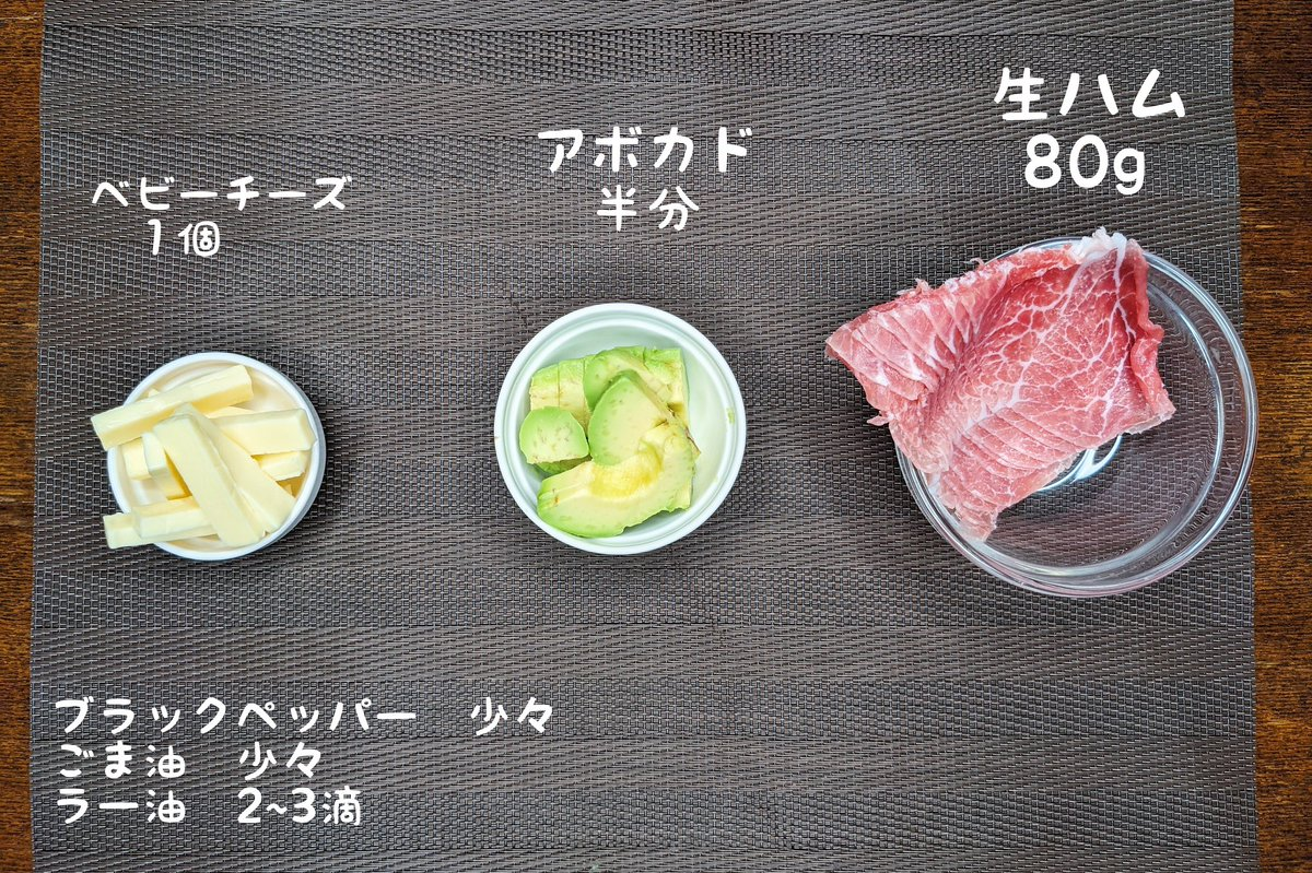 この組み合わせは気になる・・・!生ハム+アボカド+チーズの餃子風レシピ!