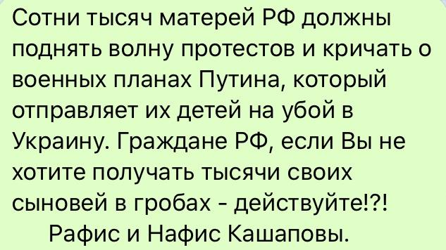 Нет войне с Украиной!