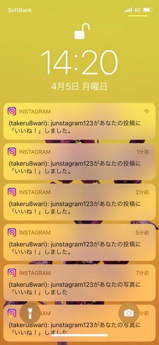 takeru8wariの画像