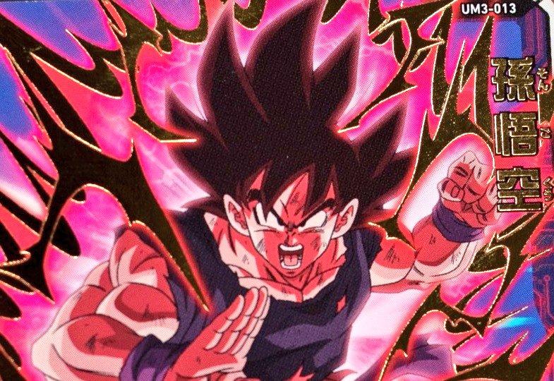 @Renaldo_Saiyan's photo on Goku