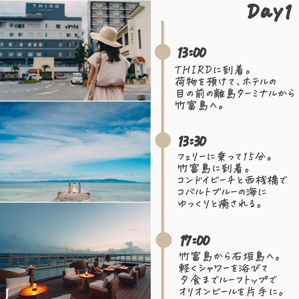 2泊3日で120%楽しむ石垣島旅行プラン!食事処も完璧!