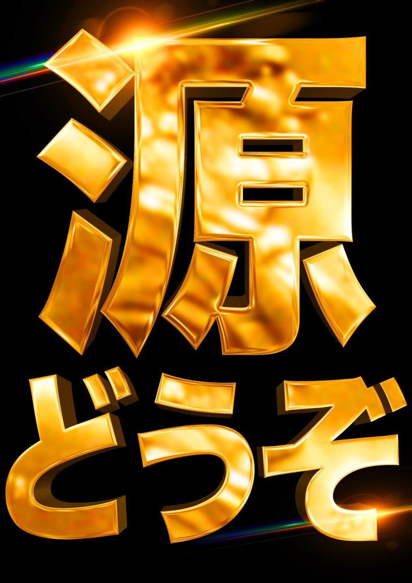 笹塚 123