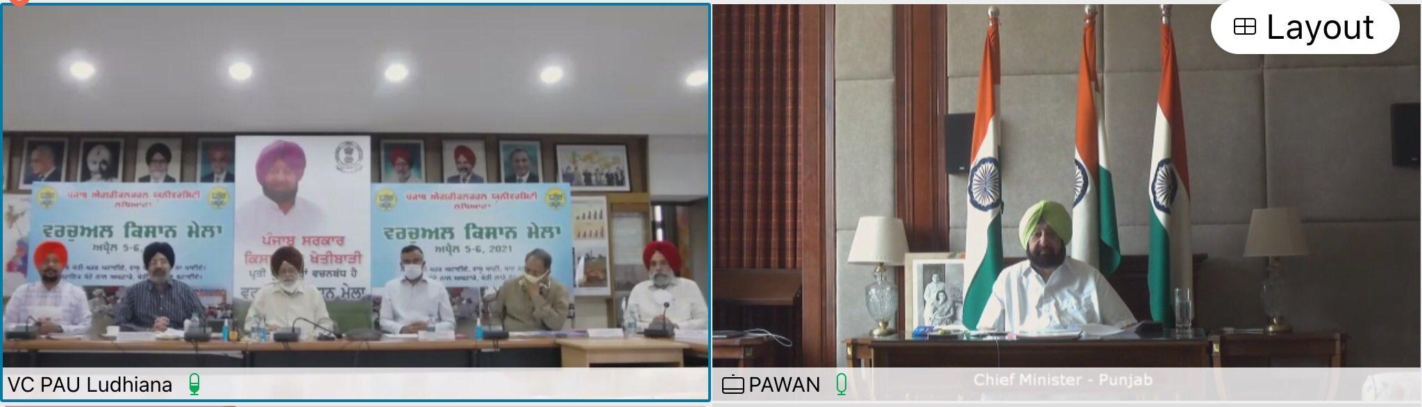 Punjab Kisan Mela: Reiterating his support for farmers and Arhtiyas, Punjab CM Captain Amarinder Singh flayed central government.
