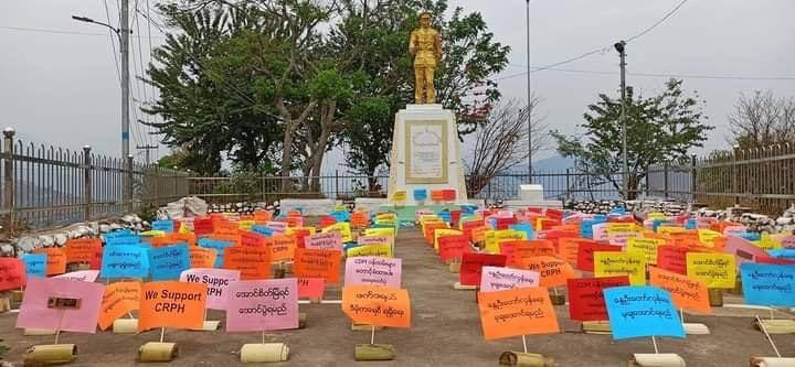 No-human strike in front of the statue of General Aung San in Mindat township, Chin State.  #Apr5Coup #WhatsHappeningInMyanmar #CrimesAgainstHumanity #InternetShutdown #RejectMyanmarMilitaryCoup #WeNeedR2PInMyanmar #SaveMyanmar #FreeAungSanSuuKyiAndDetainees #FreeOurStudents https://t.co/NErHy6VKvf