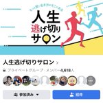 misachasu0209のサムネイル画像