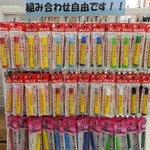 【新学期にありがたい】クレヨン・クーピーが2本で100円・ダイソーはママの味方