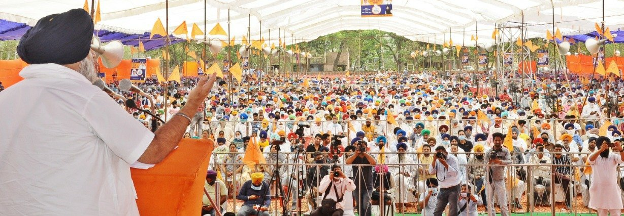 Shiromani Akali Dal said government's decision to ban political gatherings in Punjab was a direct fallout of SAD Punjab Mangda Jawaab rallies.