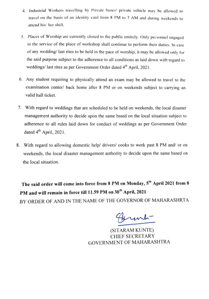 Cmo Maharashtra On Twitter Guidelines For Containment Management Of Covid 19 Breakthechain