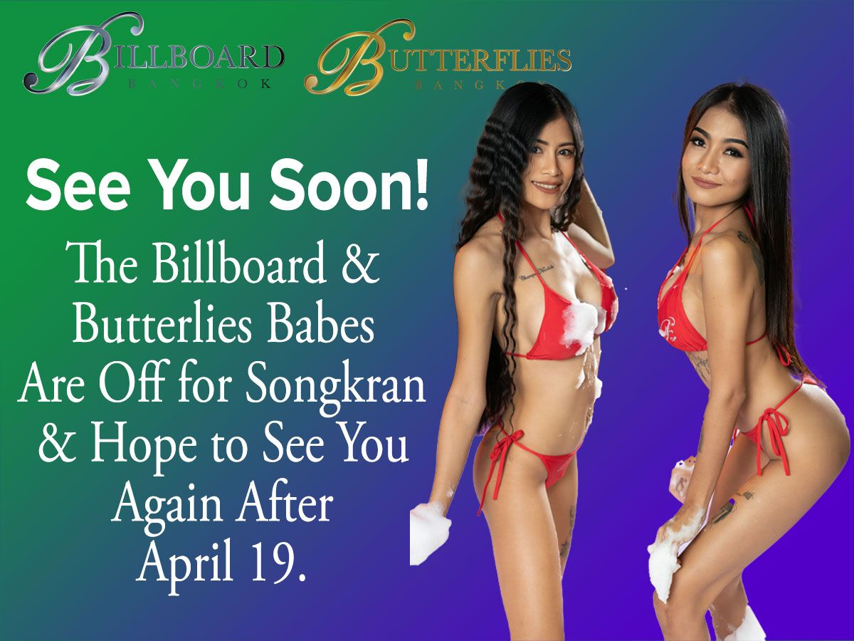 Butterflies_BKK photo