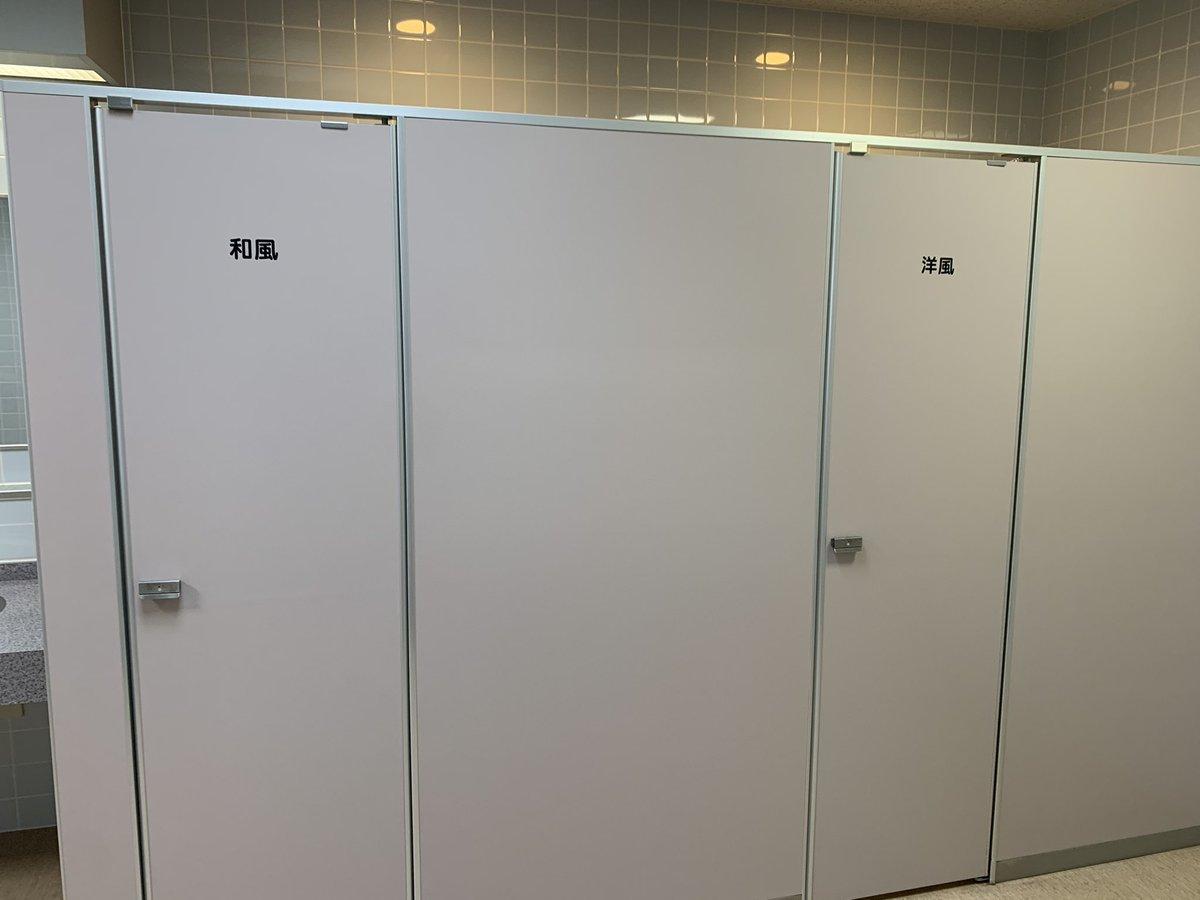 トイレの表記がドレッシングみたいになってて面白い!