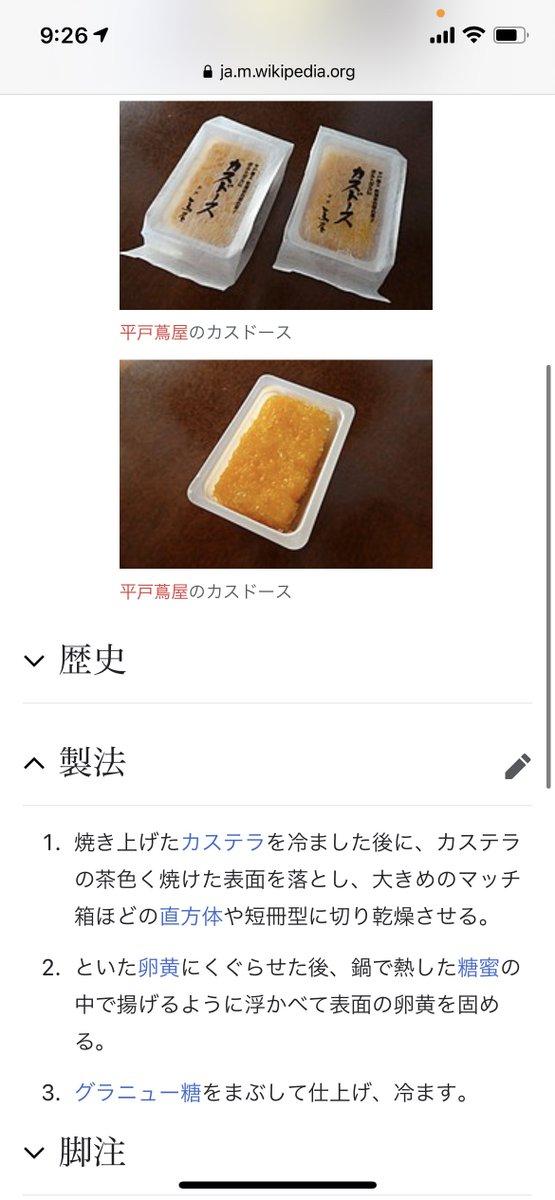 フワフワだけじゃない!サクフワが特徴のチーズ入りフレンチトーストレシピのご紹介!