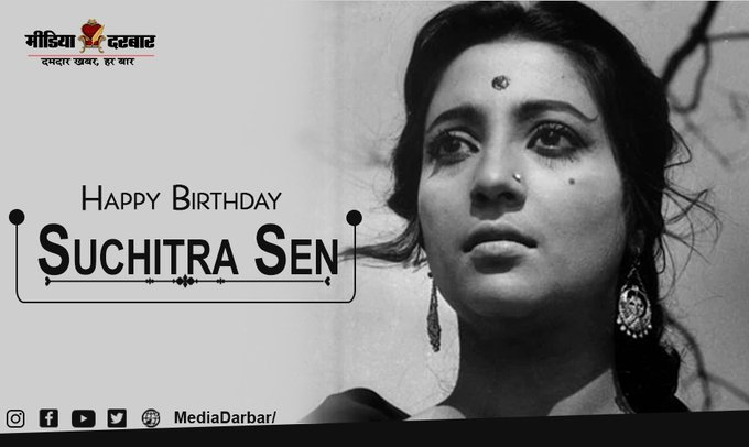 Happy Birthday Suchitra Sen