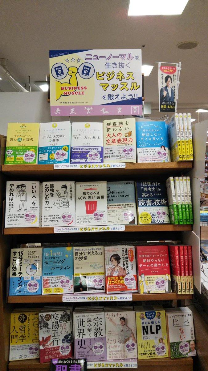 日本実業出版社 (@NJG_pr) | Twitter