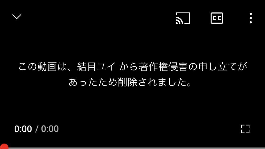 画像,身バレVtuberと囁かれる結目ユイ、バーチャルタレントデビューする前の2年前の動画を削除したと思い込んでいたらリスナーさんに見つかってヒヤヒヤ💦削除しようにも…