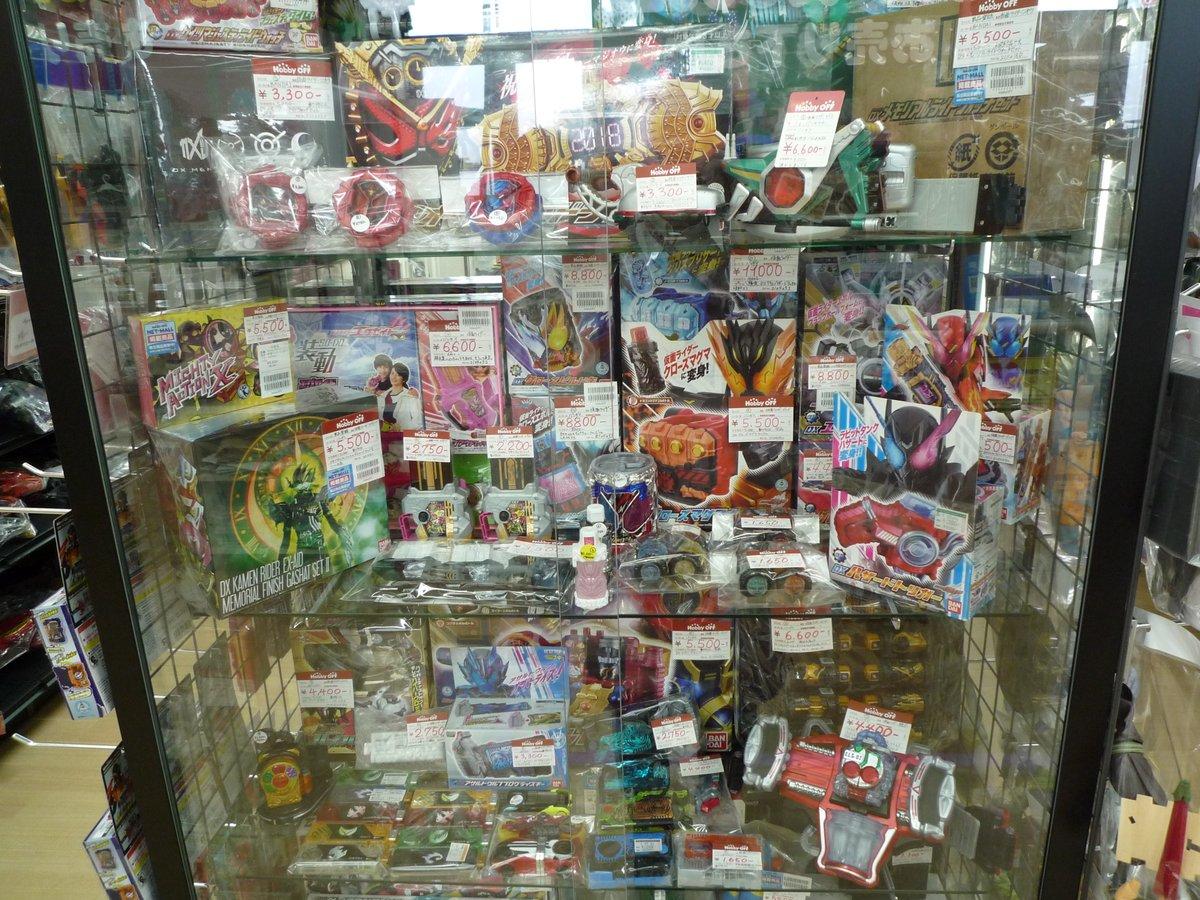 ホビーオフ音更店の画像