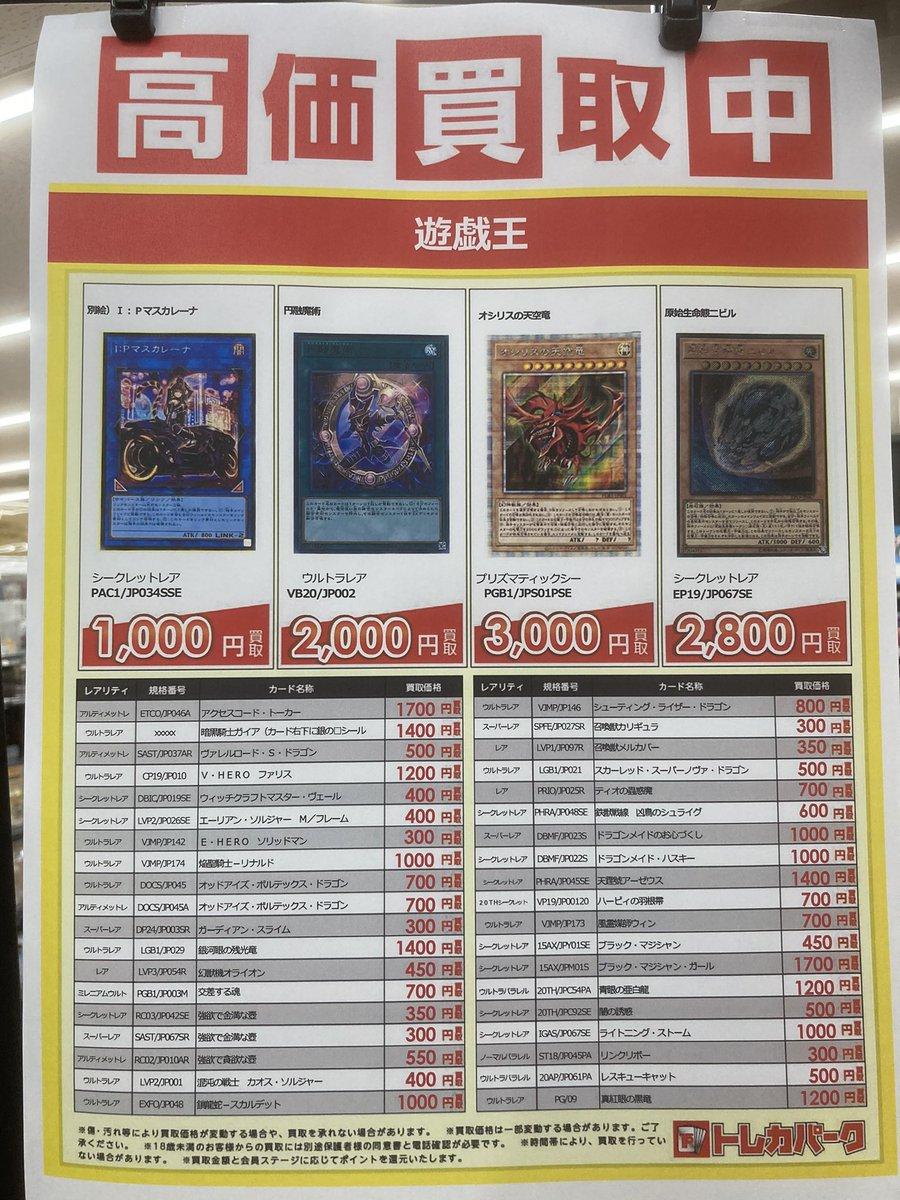 古本 市場 買取 高価買取情報(ゲーム) 古本市場 ふるいち店舗情報サイト