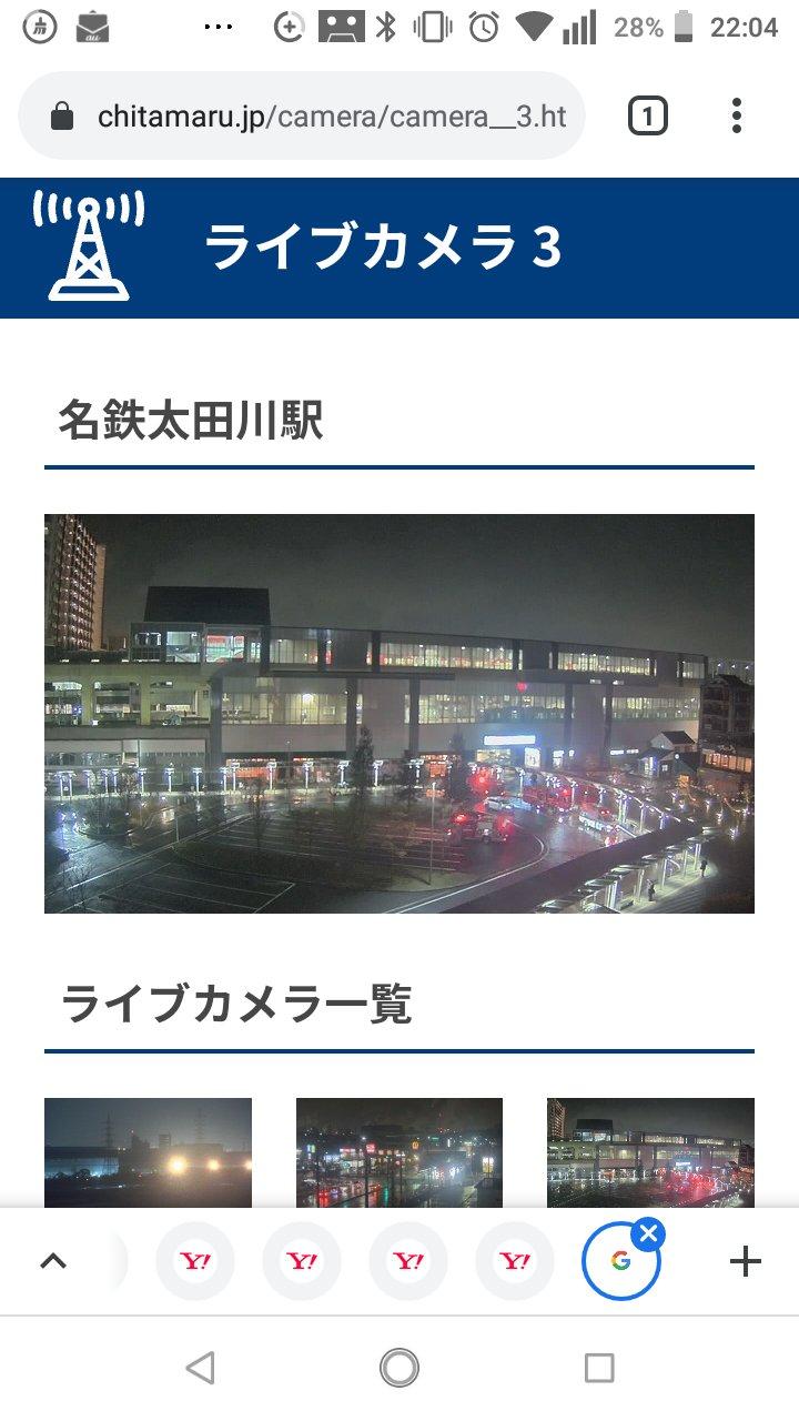 画像,太田川駅のライブカメラ見てたら消防車が。人身事故なのね… https://t.co/3qsU0S5cX4。