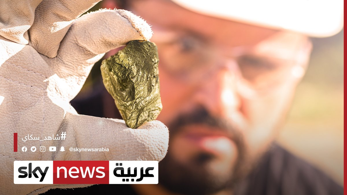 نجيب ساويرس لسكاي نيوز عربية قطاع التعدين في مصر جذاب.. وسأنافس على مزايدة الذهب سكاي اقتصاد