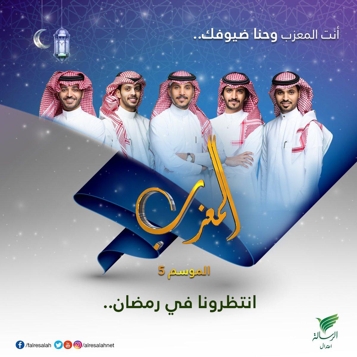 Saad Ramadan Fans Saadrfans Twitter