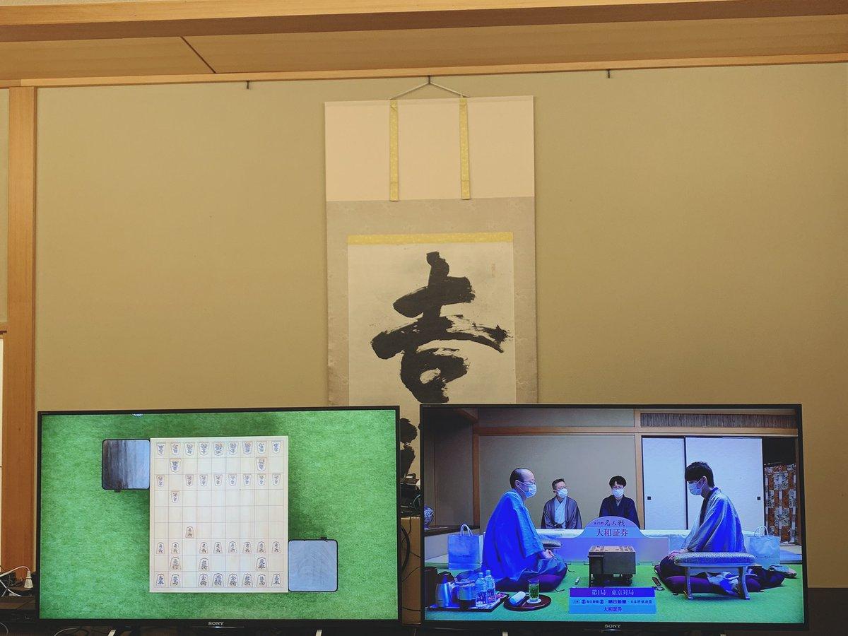 チーム藤井さんの投稿画像