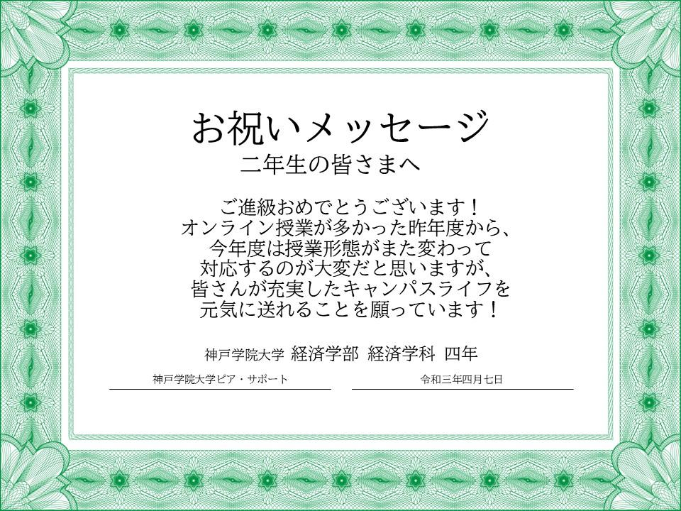 Manaba 大学 神戸 学院 人文学部|学部・大学院|神戸学院大学