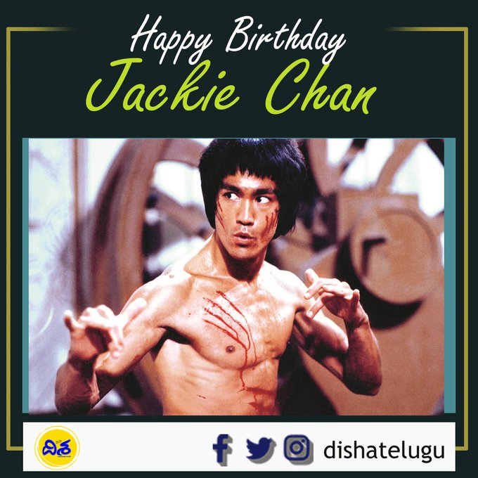 Happy Birthday To The Supremo Of Martial Arts  Jackie Chan