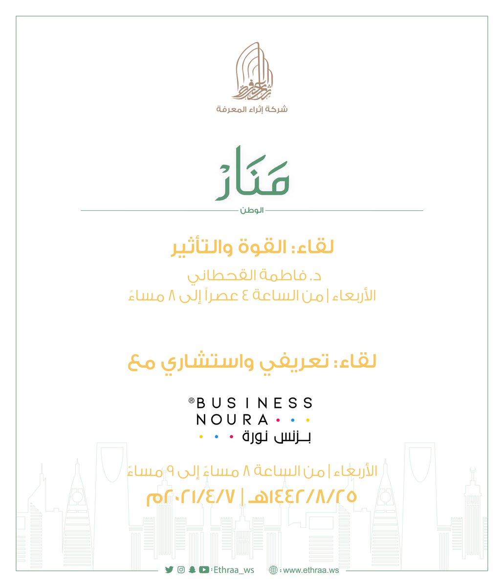 بزنس نورة التسعير Business Noura E08 Youtube 9