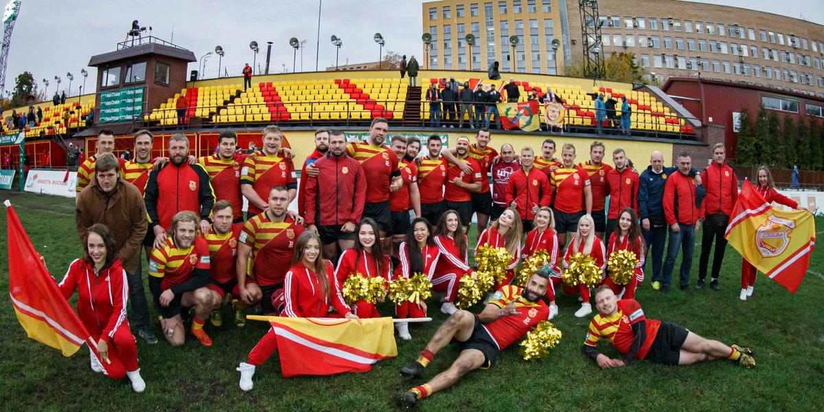 Клуб слава москва регби бальные клубы москвы
