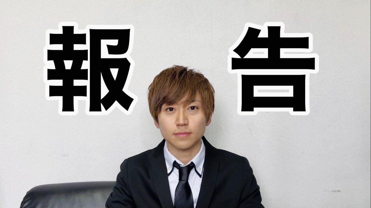 関 義哉 (@yoshiya_seki) | Twitter