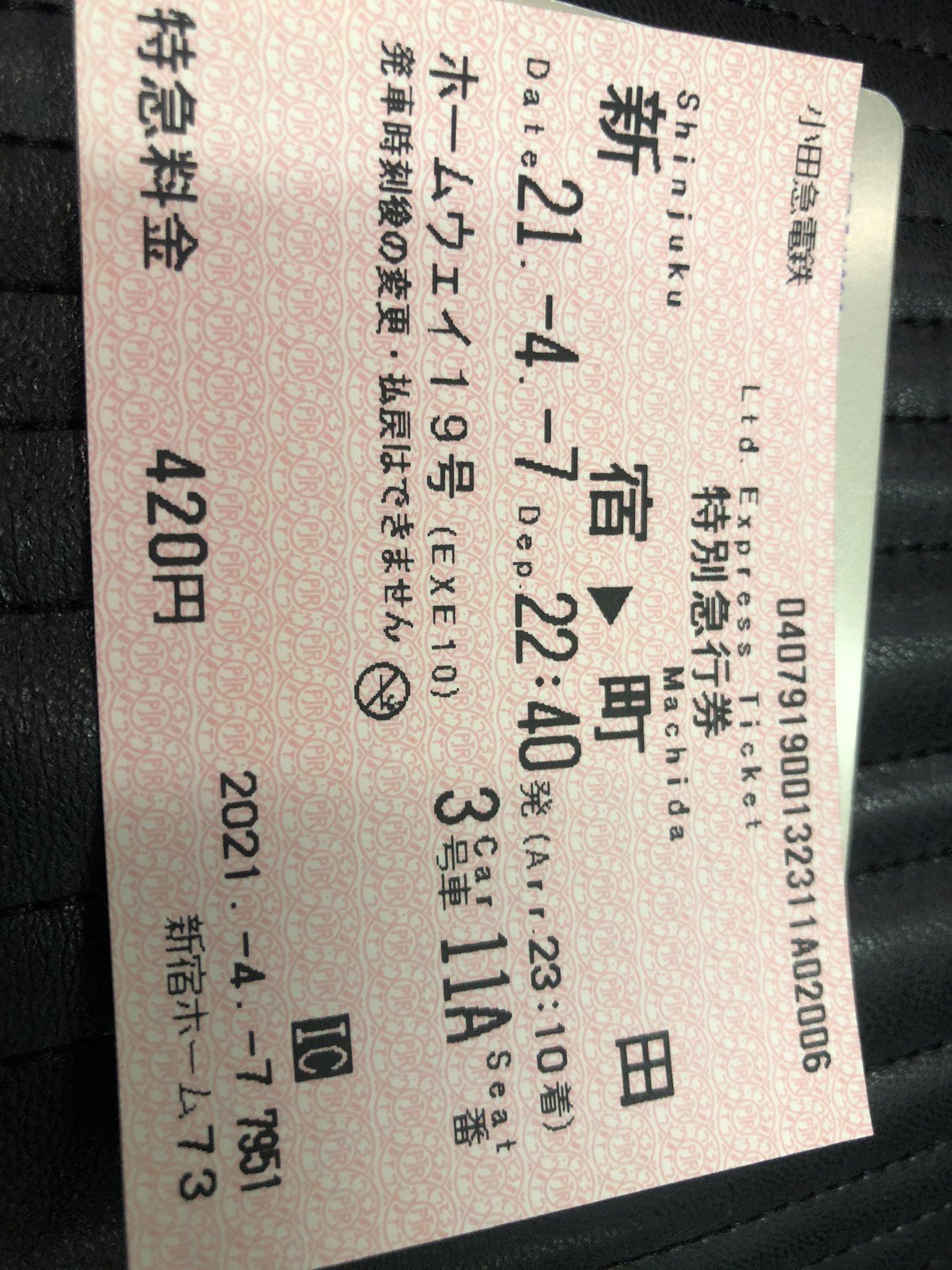 画像,剛剛進電車剪票口、突然喵到附近板子上寫了「22:30人身事故」 當機立斷!買了特快車(不想又半夜才到家..)目前有順利發車🚃 https://t.co/y4NK…