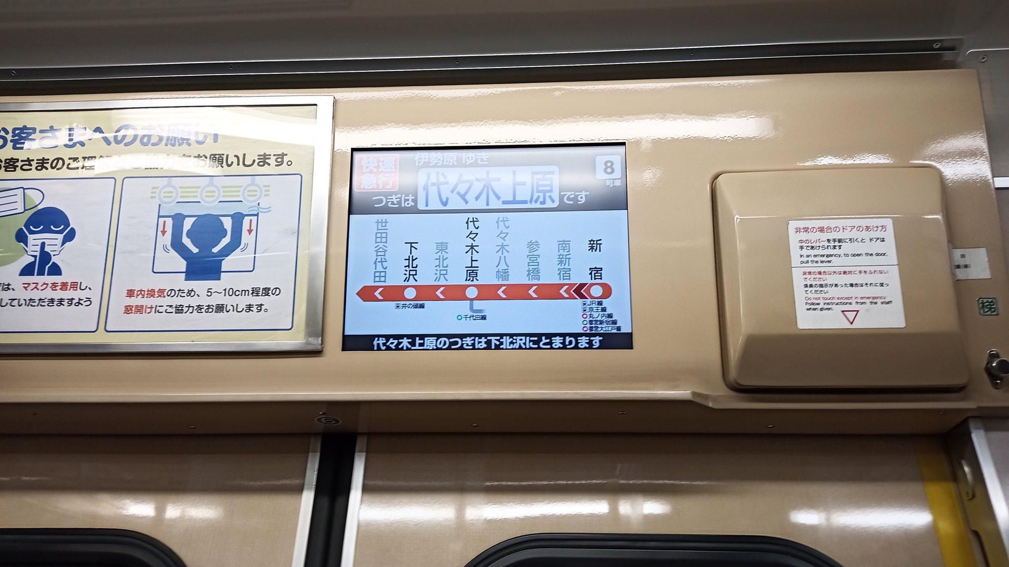 画像,小田急人身事故のすえに電光掲示板がおかしくなってしもうた https://t.co/1BPDsk63dl。